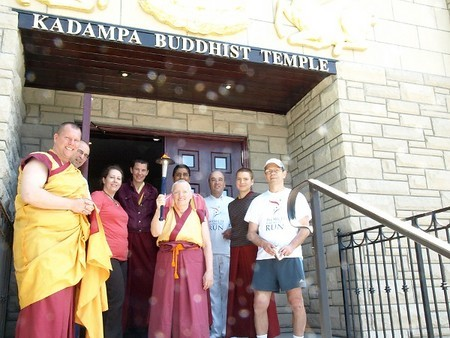 Interfaith Buddhist temple Toronto