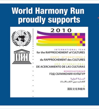 Examples Of Iyrc At Events World Harmony Run