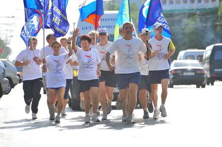 Всемирный Бег Гармонии в Волгограде